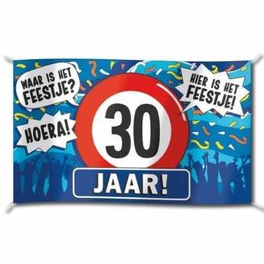 30e Verjaardag Straatvlag 100x150 Cm Feestwinkel Online Nl