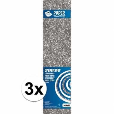 3x crepe alu papier glitter zilver 150 x 50 cm knutsel materiaal
