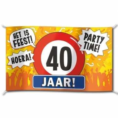 40e verjaardag straatvlag 100x150 cm