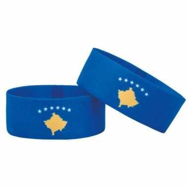 Feest landen armband kosovo