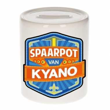 Feest vrolijke kyano spaarpotten voor kinderen