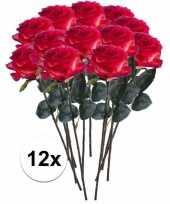 Feest 12x rood gele rozen simone kunstbloemen 45 cm