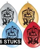 Feest 16x ridder thema ballonnen
