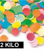 Feest 2 kilo multicolor snippers