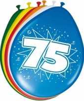 Feest 24x stuks ballonnen 75 jaar