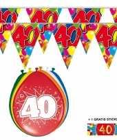 Feest 2x 40 jaar vlaggenlijn ballonnen