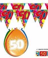 Feest 2x 50 jaar vlaggenlijn ballonnen