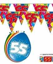 Feest 2x 55 jaar vlaggenlijn ballonnen