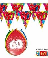 Feest 2x 60 jaar vlaggenlijn ballonnen