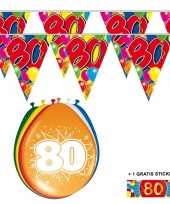 Feest 2x 80 jaar vlaggenlijn ballonnen
