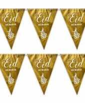 Feest 2x gouden eid mubarak thema vlaggenlijnen slingers 6 meter