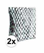 Feest 2x legerprint netten 240 cm