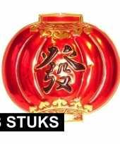Feest 3x chinese wanddecoratie borden 54 x 60 cm