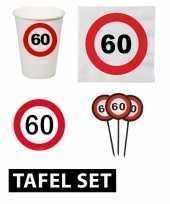 Feest 60 jaar tafel versiering pakket verkeersbord