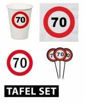 Feest 70 jaar tafel versiering pakket verkeersbord