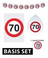 Feest 70 jaar versiering pakket verkeersbord basic