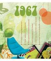 Feest abraham sarah verjaardagskaart met hits uit 1968