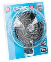 Feest auto ventilator 25 cm met 24v aansluiting en klem