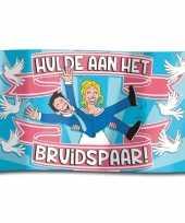 Feest hulde aan het bruidspaar straatvlag 100x150 cm
