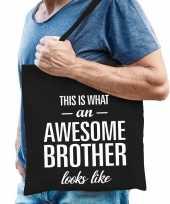 Feest katoenen cadeau tasje awesome brother zwart