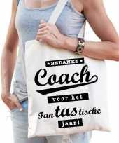 Feest katoenen cadeau tasje bedankt coach voor het fantastische jaar