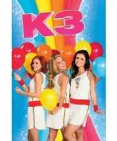 Feest kinderkamer poster k3