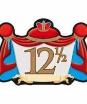 Feest koperen jubileum hulde 12 5 jaar
