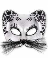 Feest kunstof oogmasker in zilver kleur