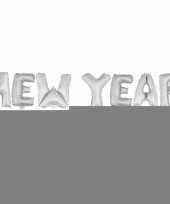 Feest new year folie ballonnen zilver op een stokje
