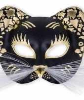 Feest plastic zwarte poezen oogmasker
