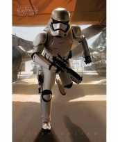 Feest star wars dark side poster