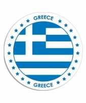 Feest sticker met griekse vlag