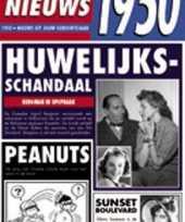 Feest verjaardag kaart met nieuws uit 1950