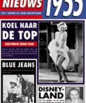 Feest verjaardag kaart met nieuws uit 1955