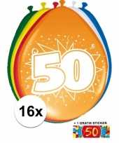Feest versiering 50 jaar ballonnen 30 cm 16x sticker