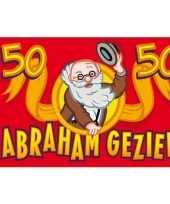 Feest vlag abraham 50 jaar