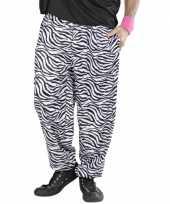 Feest witte 90s broek met zebra print