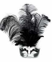 Feest zilver venetiaans oogmasker met zwarte veren