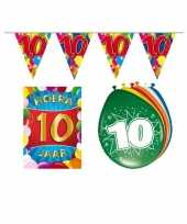 Leeftijd feestartikelen 10 jaar voordeel pakket